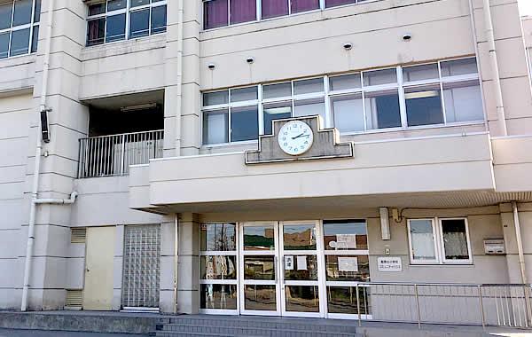 稲荷台小学校コミュニティハウスの外観写真